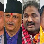 Oli reappoints 4 ministers who lost House membership; HM Thapa also removed from Maoist party
