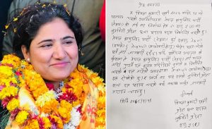 Lumbini: Bimala Oli moves to Maoist Centre to bar Pokhrel's re-election bid