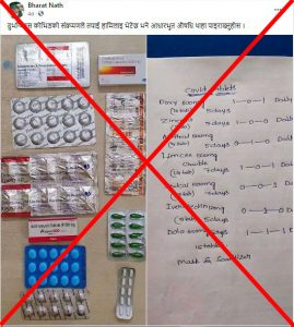 Covid-19 Nepal: Don't use these 'basic medicines' without doctors' advice