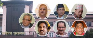 Supreme Court bars 7 non-MP ministers from office