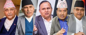 PM Oli and his close aides manipulate the new budget plan. Here're 5 instances
