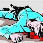 Rupandehi man found murdered