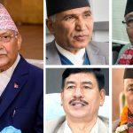 Oli distributes portfolios among 5 available ministers