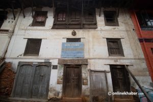 Bijuli Ghar: The story of Nepal's first house with electricity