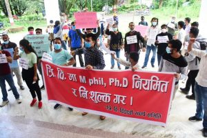 Nepal's biggest university is under fire for privatising MPhil, PhD courses