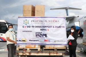 Covid-19 Nepal: Rupandehi NGO received medical aid worth USD 660,000 from the US