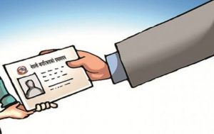 Nawalpur: Ward chair arrested for recommending Nepali citizenship to Indian
