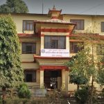 Gai Jatra holiday across the Bagmati province
