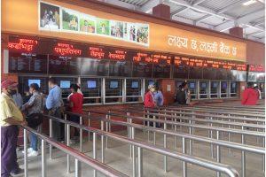 Kathmandu's ticketing system to go digital