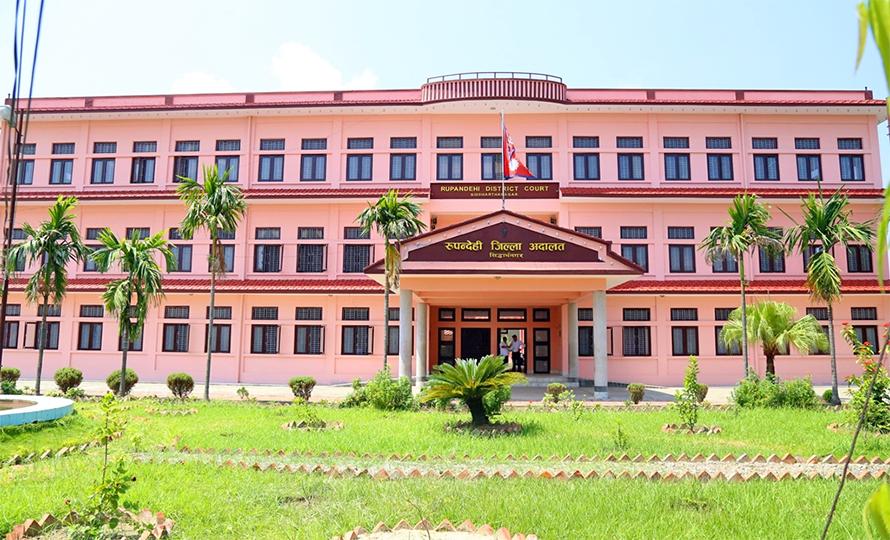 rupandehi-district-court
