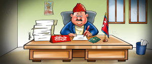 Nepal federalism has made CDOs, once the kings of districts, lose powers and relevance