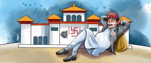 Scores of lawmakers in Nepal lack intelligence and integrity: A review of their statements in House