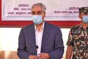 Supreme Court in crisis: Deuba says the court itself should find a solution