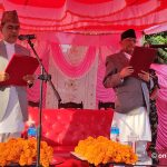Bagmati: Rajendra Pandey appointed, sworn in as the chief minister